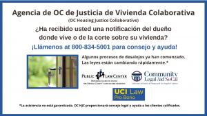 Spanish, OC Housing Justice Collaborative Flyer